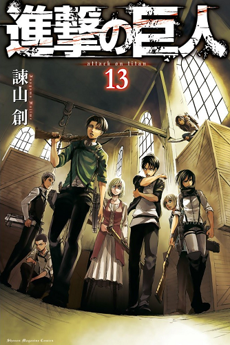 Attack on Titan (Manga) Volume 13