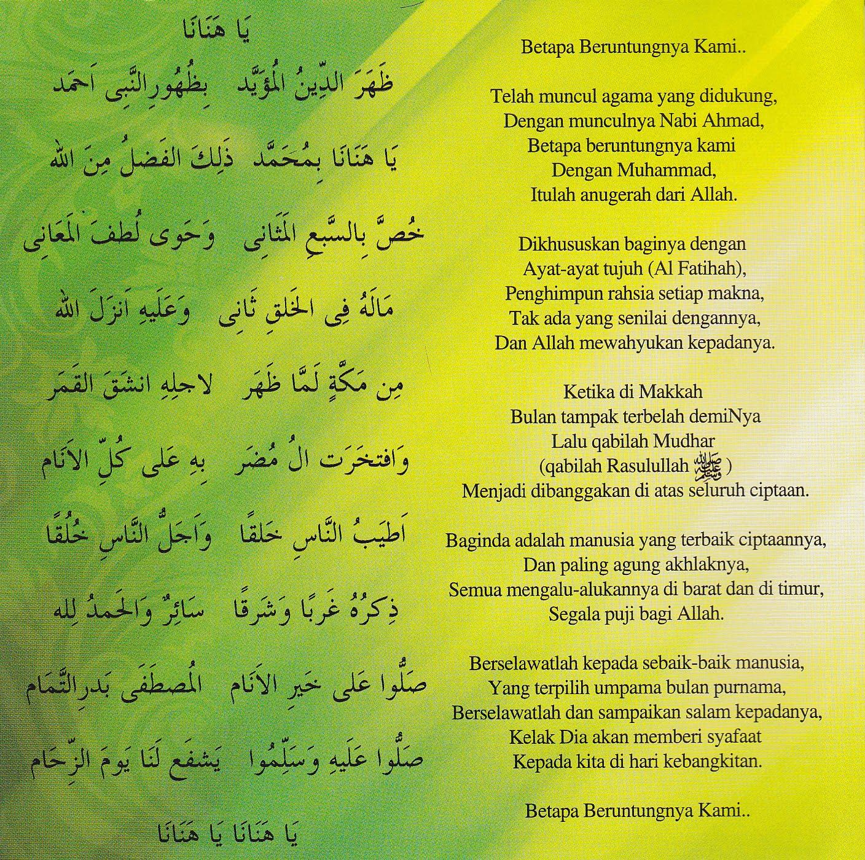 Gambar utk lirik ni diambil dari http://aldurrah.blogspot.com