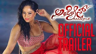 Alone _ New Kannada Movie _ Official Trailer _ Simran, Nikisha Patel