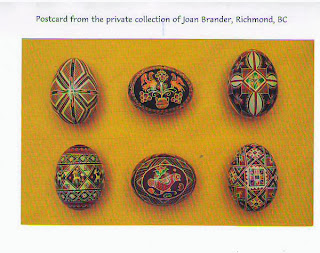 Ukrainian Gift Shop postcard. SERIES 3. #801126