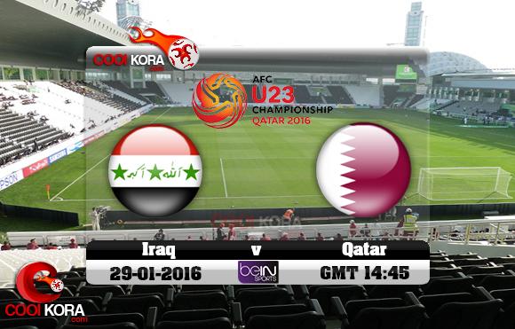 مشاهدة مباراة العراق وقطر اليوم 29-1-2016 في كأس آسيا تحت 23 سنة