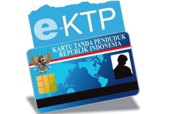 e-KTP. Kotabumi Lampung Utara