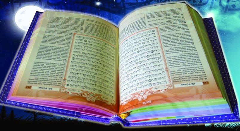 al-quran pelangi, al-quran pelangi zhafira rainbow, al-quran pelangi madina