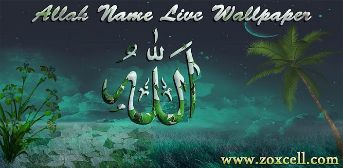 Allah 99 Names Live Wallpaper Islamic Apps