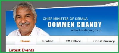 Live Webcast of Kerala Chief Minister Office