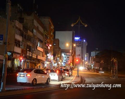 Kuala Trengganu