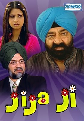 Poster Of Jija Ji (2011) In 300MB Compressed Size PC Movie Free Download At worldfree4u.com
