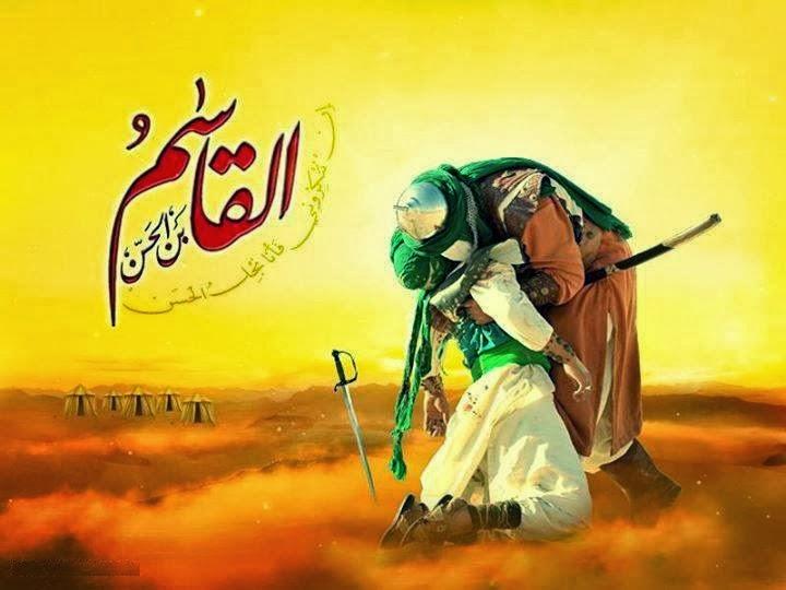 Ya Hussain Karbala labaik hussain: Imam H...