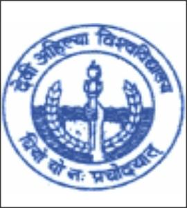 Devi Ahilya Vishwavidalaya