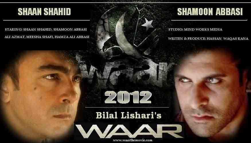 waar pakistani movie full hd free  kickasstorrentsinstmank