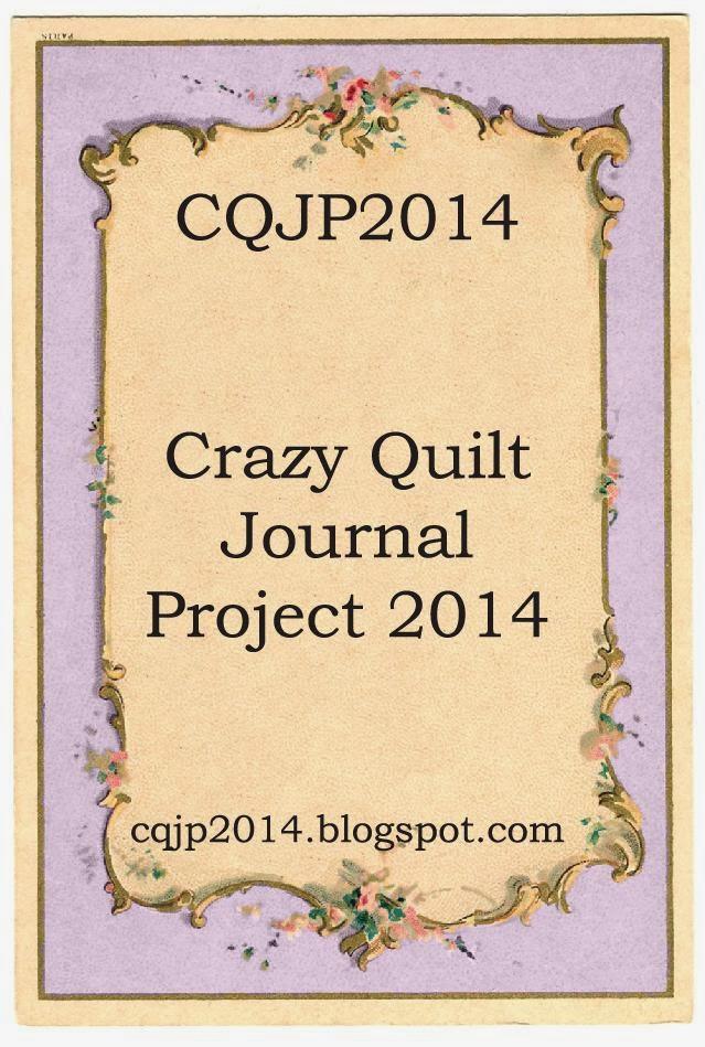CQJP-2014