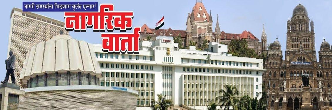 Marathi News, मराठी बातम्या | Latest Marathi News | Live Maharashtra, Mumbai,