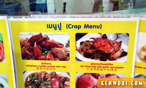 banzaan market crap menu