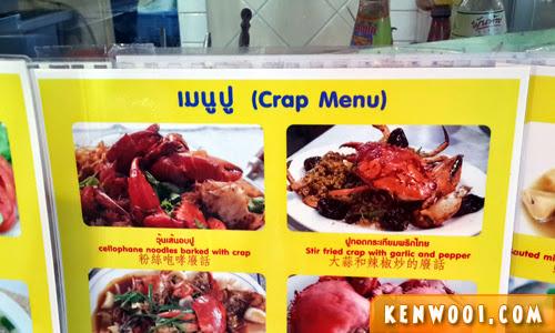 banzaan market crap menu