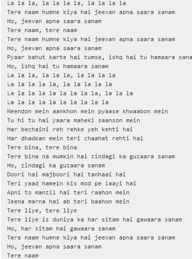Tere Naam Zack Knight Lyrics with English Translations HD ...