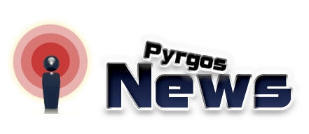 ΠΥΡΓΟΣ NEWS (Νο1 blog of Pyrgos Ilias)
