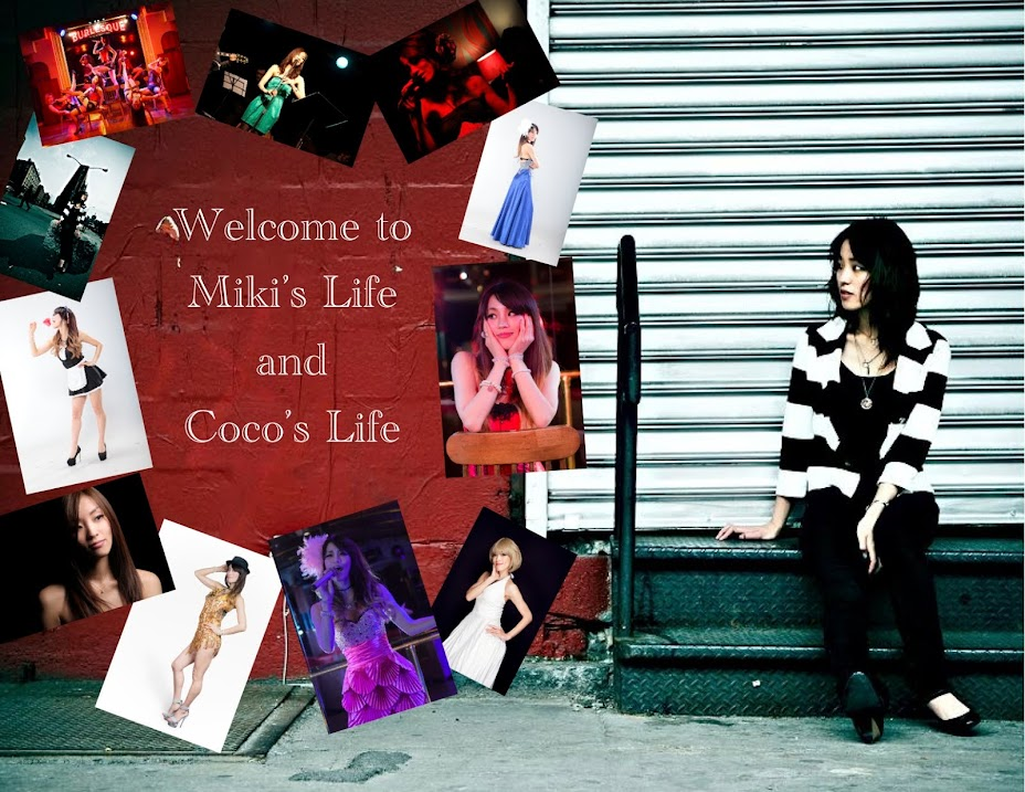 Miki's Life and Coco's Life (バーレスク シンガー ココの生活)
