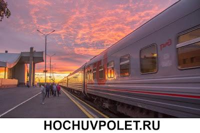 Альтернатива Турции? «Дочка» «РЖД» запустила экскурсионные туры из Екатеринбурга по России