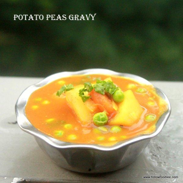 Aloo Peas MAsala Recipe