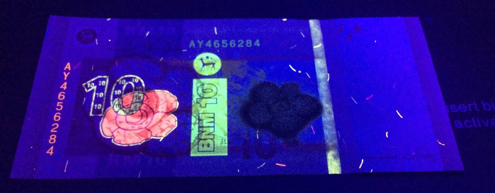 Malaysia 12th Series RM10 Black Rafflesia - Set B2 Reverse UV
