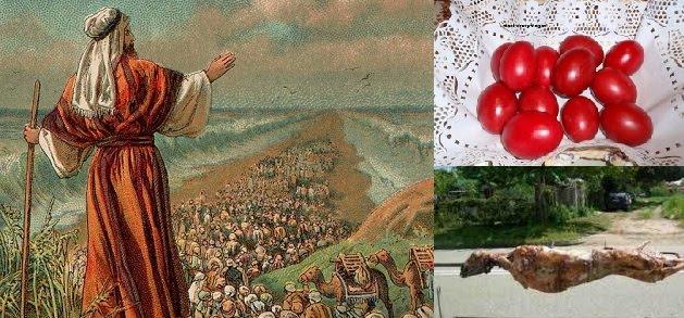 Πάσχα - Πεσάχ ~ Αρνί & αυγό για τον Γιαχβέ και έξοδο των εβραιων για να κατακτήσουν τον κόσμο!