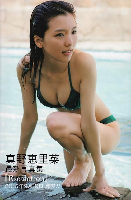 真野恵里菜 Erina Mano Escalation Photos 01