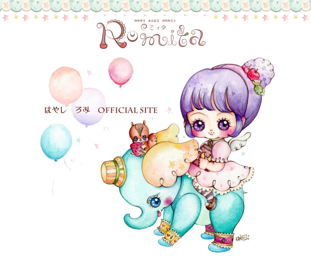 http://romi.main.jp/