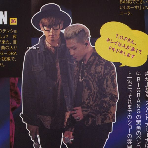 Big Bang in Josei 7 Magazine [PHOTOS]