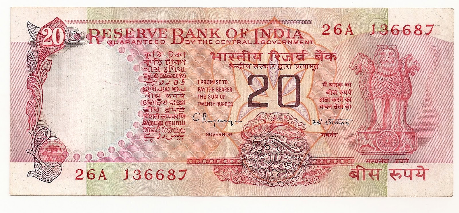 Rupee Note Change of a 20 Rupee Note Issued