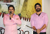 Sri Nilayam Movie trailer launch-thumbnail-18