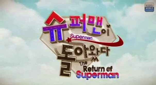 The Return of Superman Episode 57