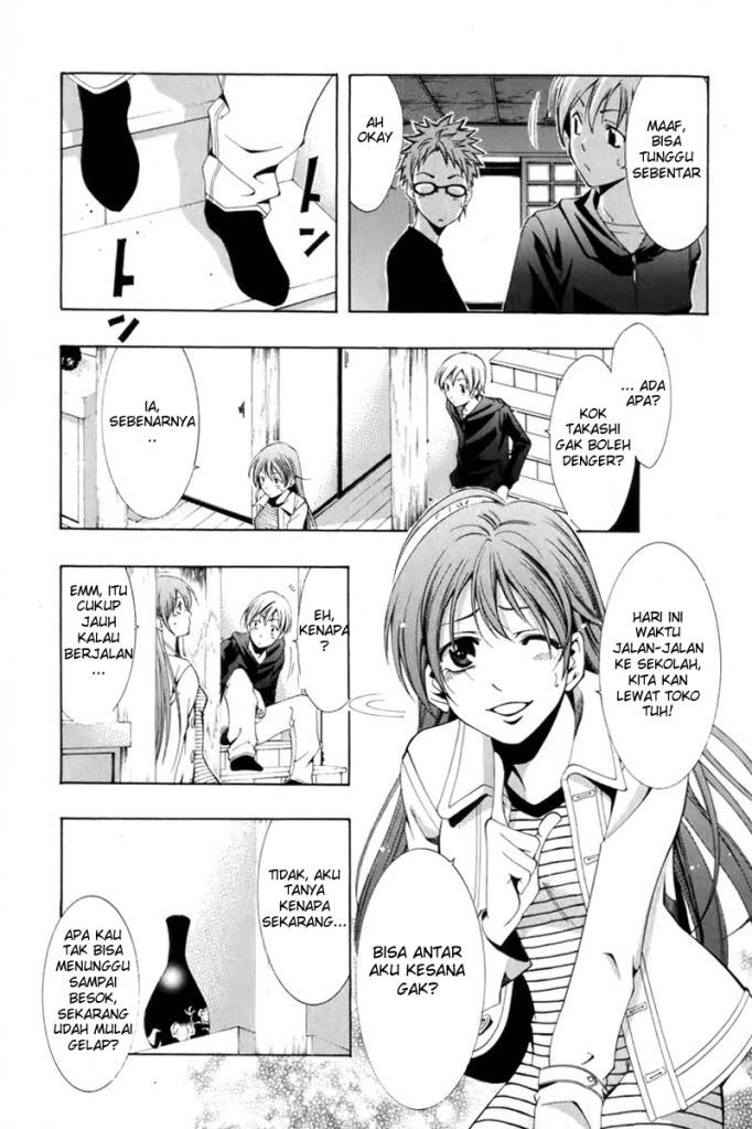 Manga Kimi Ni Iru Machi Page 11