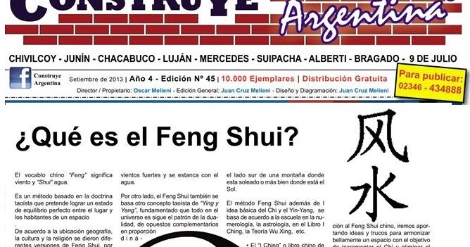 Centro holistico luz aura qu es el feng shui - Que es feng shui ...
