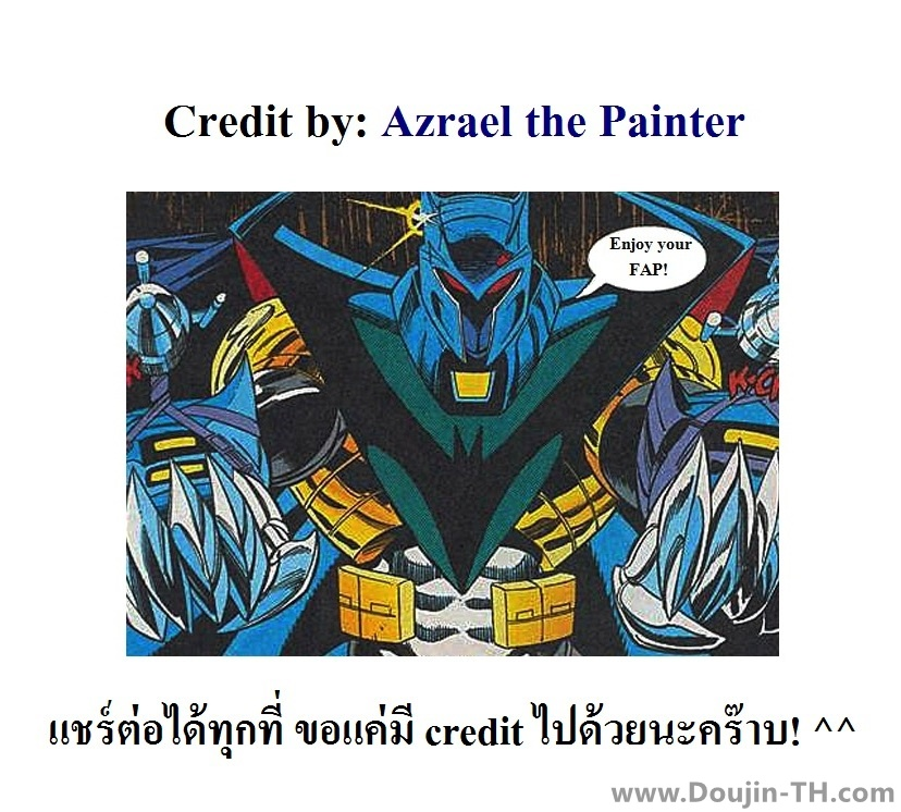 อ่าน โฉมงามกับอสูร แปลไทย - 18