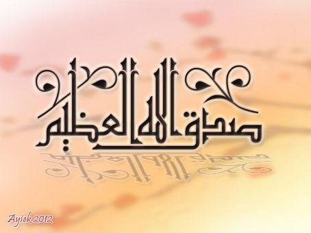 Kaligrafi Arab Dengan Corel Draw