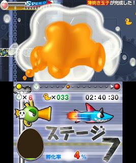 great egg adventure screen 3 Great Egg Adventure (3DS)   Screenshots
