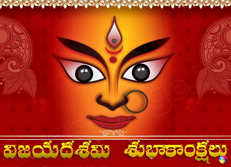 Happy dasara 2014 andhra cultural portal happy dasara 2014 m4hsunfo