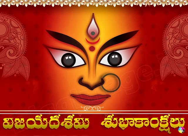 good health and success ward off evil lords blessings happy dussehra ..