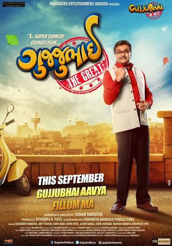Gujjubhai The Great 2015 Gujarati Movie HDRip x264 700mb