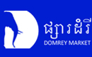 Domreymarket