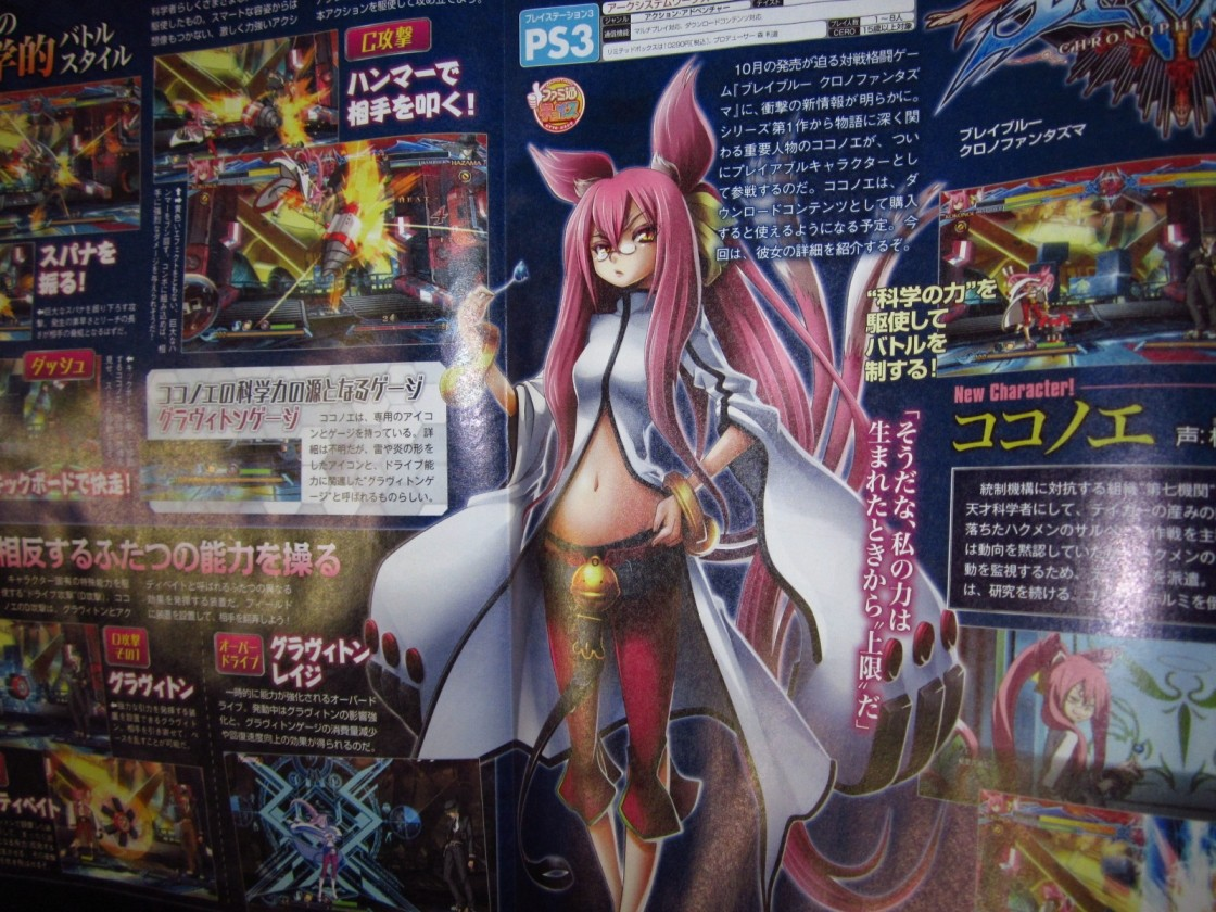 Blazblue : Chrono Phantasma, Arc System Works, Actu Jeux Video, Jeux Vidéo, Playstation 3,