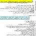 تدريبات وأسئلة منهج الدراسات الإجتماعية للصف الخامس الابتدائى 2015