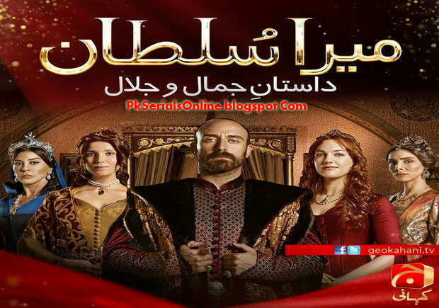 Watch Pakistani Serials Online With Daily Updates!