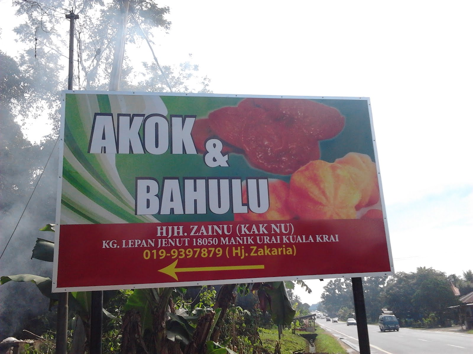 Kedai Akok Sri Jenut