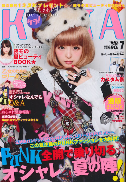 kera magazine scans july 2012