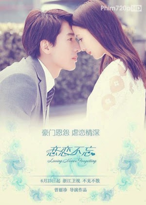 Loving Never Forgetting 2014 poster