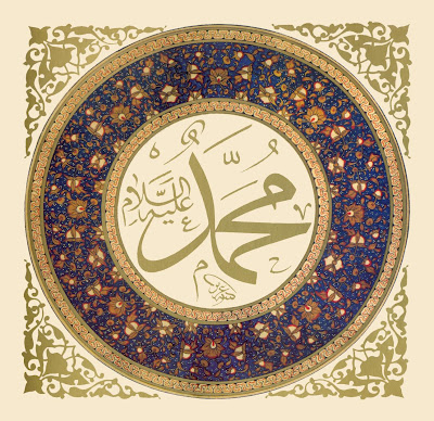 [Image: muhammad_alayhi_s-salam.jpg]