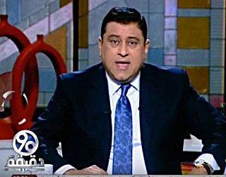 برنامج 90 دقيقة حلقة السبت 19-8-2017 مع معتز الدمرداش و كشف حقيقة القبض على الفنان عمرو يوسف وزوجت