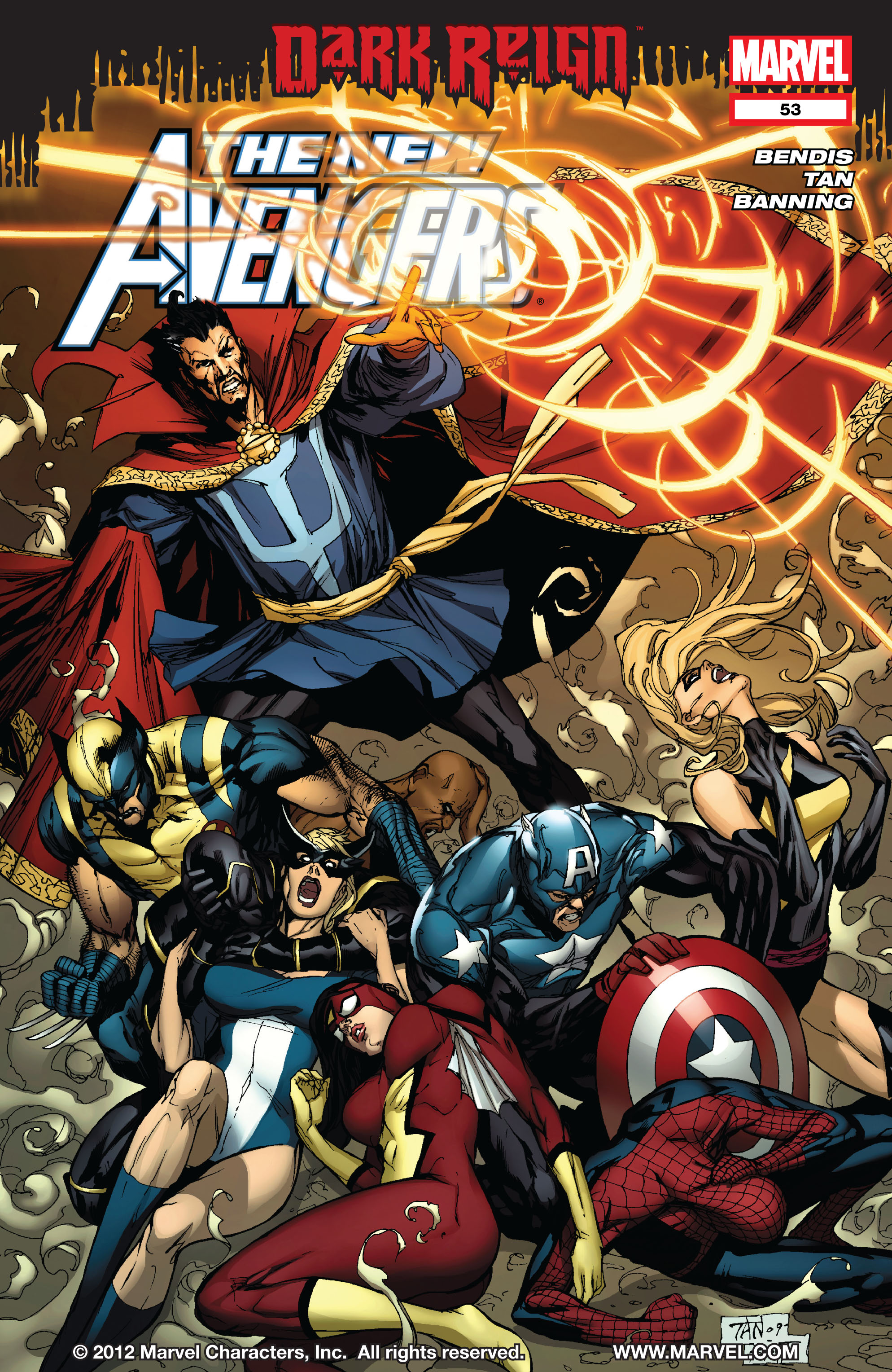 New Avengers (2005) issue 53 - Page 1