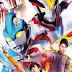 Ultraman Ginga S | Primeiro trailer e parceria com a Nissan